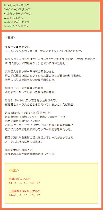2015_0524_oaks